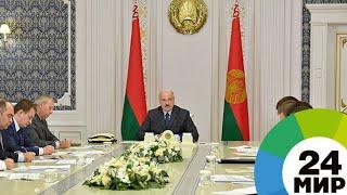 Лукашенко назвал переговоры с Путиным результативными - МИР 24