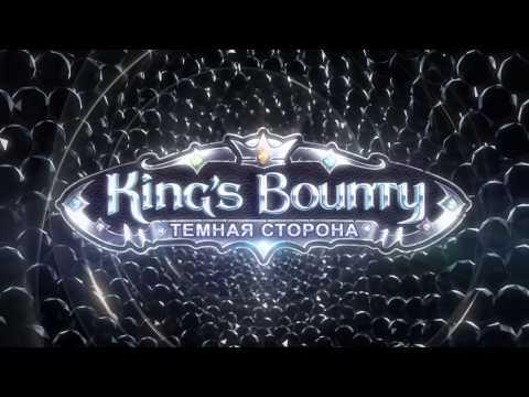 Видео № 0 из игры King's Bounty: Темная сторона [PC] (только код активации, без диска)