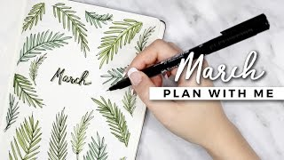 PLAN WITH ME | March 2017 Bullet Journal Setup