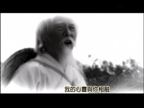 Trăm Năm Hư Vân Lão Hòa Thượng -1