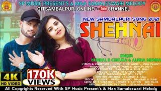 Shehnai Song    Kundal K Chhura & Alisha Mishra    New Sambalpuri Song 2021    GitSambalpuri Online