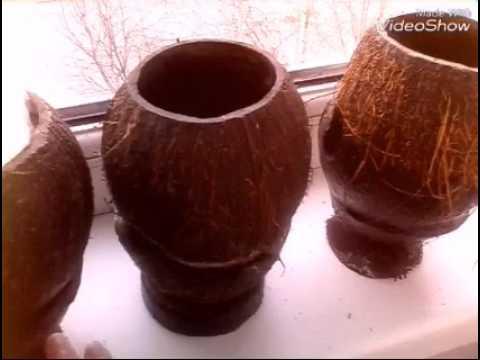 Карандашница или горшок для цветов из кокоса