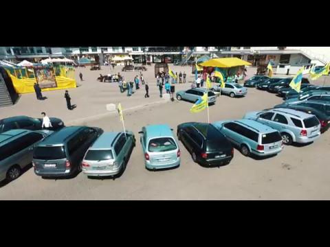 Акция. Черкассы Машины на евро номерах каждому видео