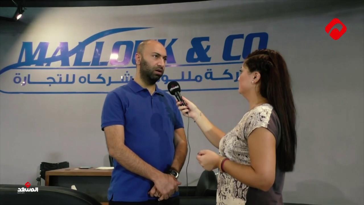 عبد الباسط ملوك: نحن أول من فتح باب التقسيط للسيارات والمركزي اليوم يمنعنا .. الجزء الأول