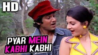 Pyar Mein Kabhi Kabhi | Shailendra Singh, Lata Mangeshkar