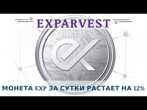 Exparvest.com отзывы 2019, mmgp, обзор Монета EXP С ДОХОДОМ 0 5% КАЖДЫЙ ЧАС