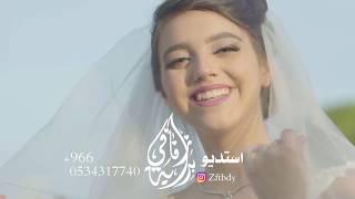 تحميل اغاني زفه دخلة عروس حماااسيه + زفة حسين الجسمي زفه باسم ريم MP3