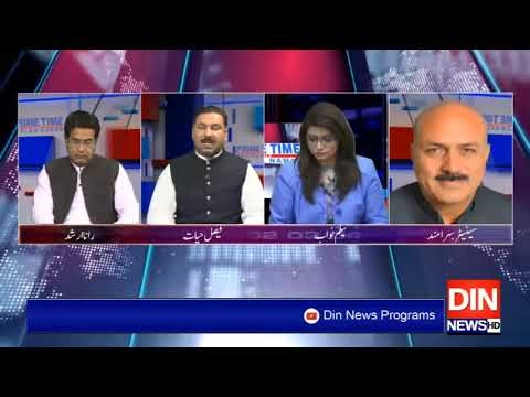 Prime Time With Neelum Nawab | 12 June | 2019 | Din News