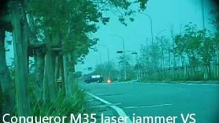 lti laser - मुफ्त ऑनलाइन वीडियो