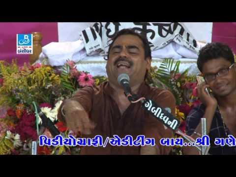 Download Mayabhai Ahir Bhalka Tirth Veraval Somnath Live Dayro - Ahir Samaj Ayojit - 3 HD Mp4 3GP Video and MP3