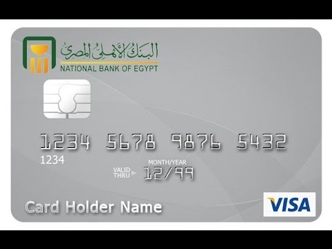 بطاقة ماستر كارد البنك الاهلي الاردني Bitaqa Blog