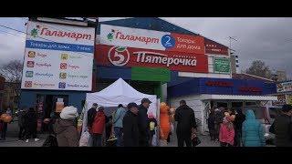 Праздничное открытие Галамарт в г. Новосибирск