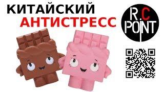 СКВИШ Игрушка антистресс Squishy Chocolate  Soft Pink Chocolate Bar!