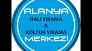 preview picture of video 'Atılım Halı Yıkama Fabrikası,ALANYA'