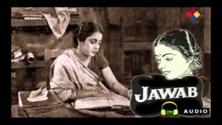 Chhup Na Jana Aye Chand Chup Na Jana / Jawab   - YouTube
