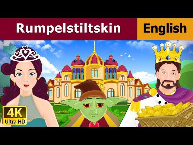 Rumpelstiltskin in English | Story | English Fairy Tales