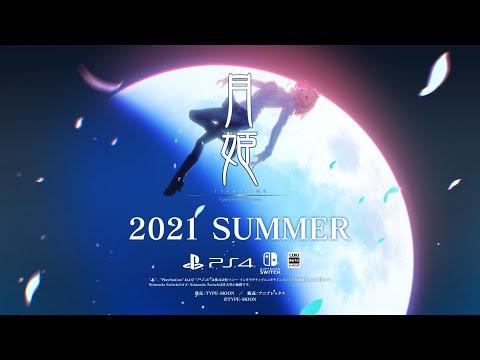 《月姬 重製版》最新宣傳片公開 主題曲由ReoNa演唱