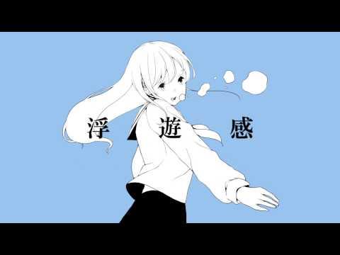【重音テト】浮遊感【オリジナル】
