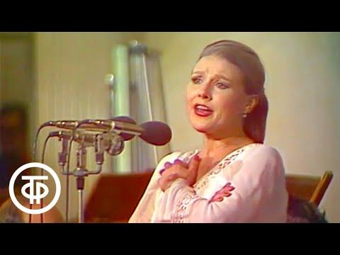 """Мария Пахоменко """"Сладка ягода"""" из кинофильма """"Любовь земная"""". (1979)"""