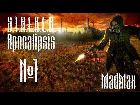 Прохождение STALKER: ТЧ [Apocalipsis]. Часть 1 - Возвращение Стрелка