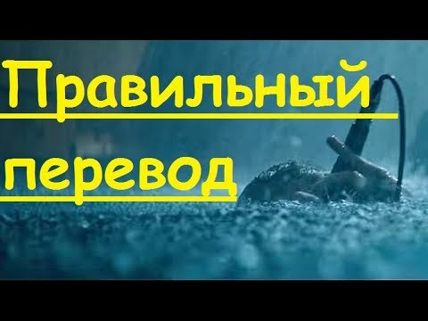 Перевод песни Whatever It Takes - Imagine Dragons НА РУССКОМ (ЗАКАДРОВЫЙ ПЕРЕВОД) Lyrics