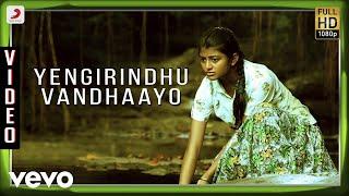 Yengirindhu Vandhaayo  Shreya Ghoshal