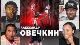 АЛЕКСАНДР ОВЕЧКИН - РЕАКЦИЯ ИНОСТРАНЦЕВ