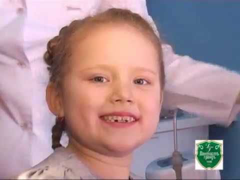 Стоматологическая клиника ДантистЪ ГрандЪ плюс