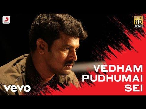 Vedham Pudhumai Sei
