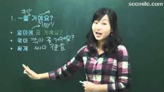 (旅游韩国语) 7.讨价还价 물건살때 흥정하기