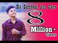 Cover Song By Satyajeet