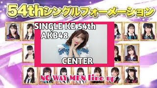 AKB48SENBATZUSINGLEke54thNOWAYMANline-up