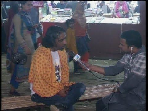 বই মেলায় তরুণ প্রজন্মের ঢল | আদিত্য মামুনের লাইভ | ETV News