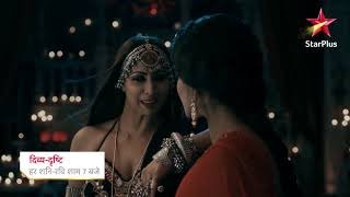 DivyaDrishti | Do Beheno ki Kahaani