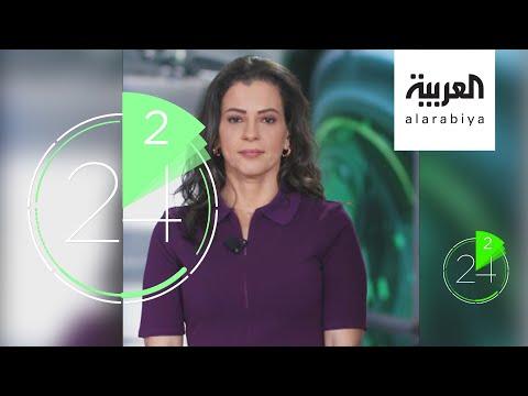العرب اليوم - شاهد: أحدث أخبار الرياضة العالمية في دقيقتين