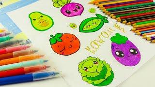 Как нарисовать Кавайные Овощи.