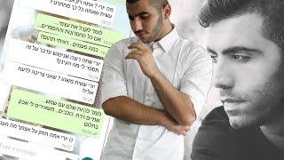 מותח את ידידה שלי!! | SG | (אני רק אנושי)