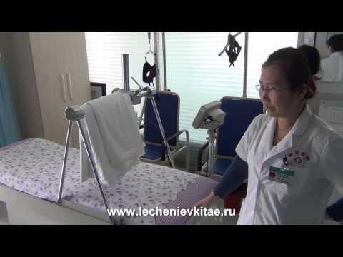 Лечения гепатита минск