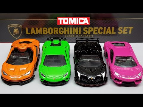 REMARKABLE Castings! - Tomica Lamborghini Special Set 2018 Review