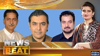 Nawaz Sharif Cases | News Beat | Paras Jahanzeb | SAMAA TV | Sep 16, 2018