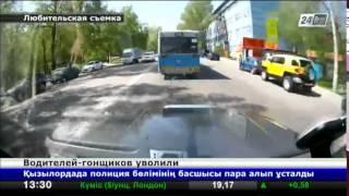 В Алматы водителей-лихачей уволили с работы
