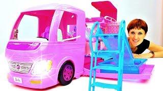 Машина Дом Барби и Челси - Распаковка. Видео с куклами.