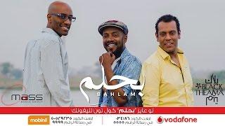 تحميل و مشاهدة Black Theama - Bahlam   بلاك تيما - بحلم MP3