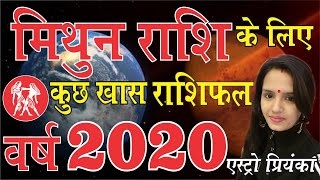 Mithun rashi 2020 - Download this Video in MP3, M4A, WEBM, MP4, 3GP