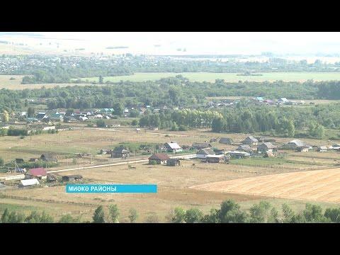 Алтын бишек - МИЯКИ САФАРОВО