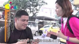【佳礼视频】提呈对首相不信任动议?人民有话说!