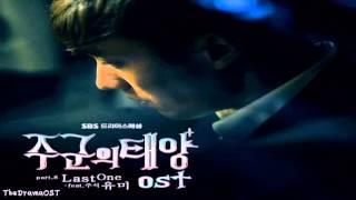 Yumi (Feat. Joosuc) - Last One (The Master's Sun OST Part.8)
