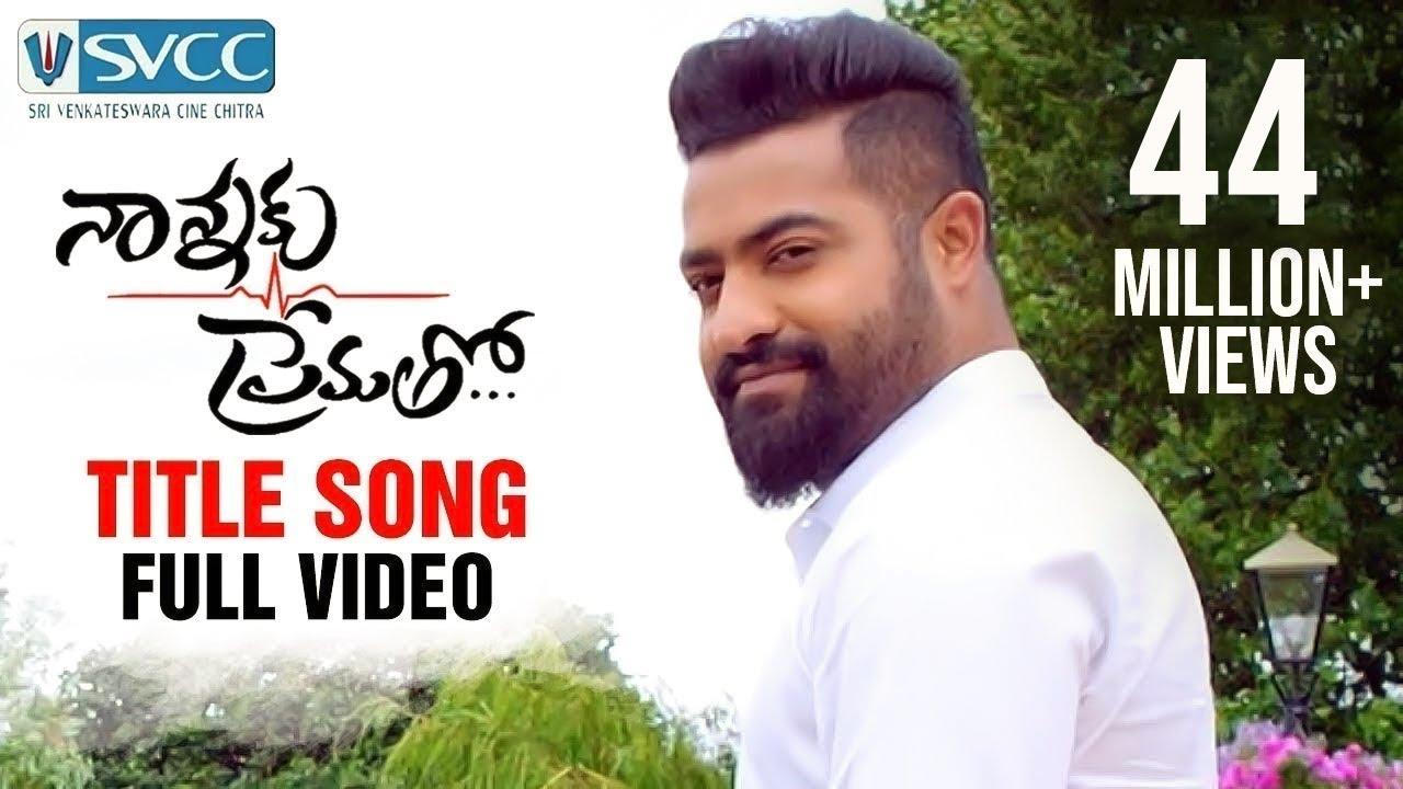 Nannaku Prematho Songs Lyrics