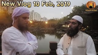 [10 Feb, 2019] Mufti Tariq Masood New Vlog @ Hong Kong   Islamic Group