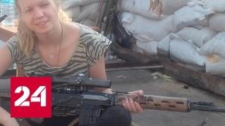 """Укрофашистка Заверуха ищет работу в кафе: что стало с """"героями"""" Майдана"""